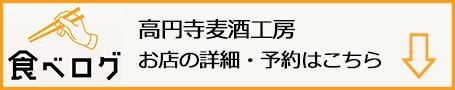 f:id:gyamako:20190522124316j:plain