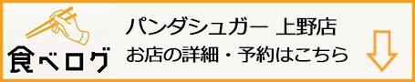 f:id:gyamako:20190524224850j:plain