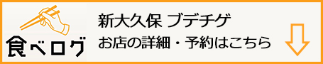f:id:gyamako:20190531102933j:plain