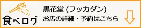 f:id:gyamako:20190531105030j:plain
