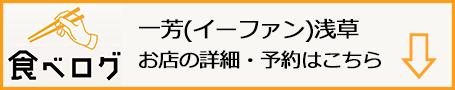 f:id:gyamako:20190602154808j:plain