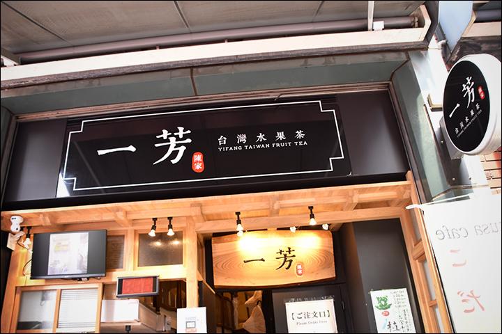 f:id:gyamako:20190602161352j:plain