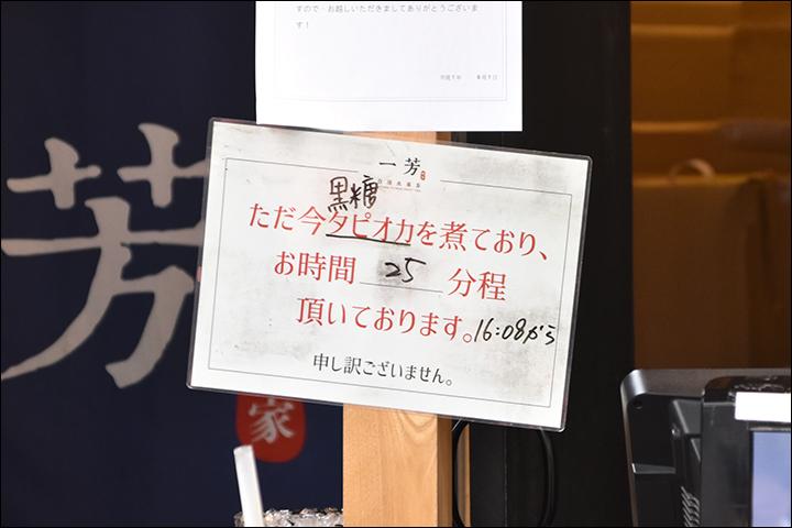 f:id:gyamako:20190602161834j:plain