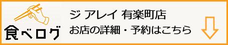 f:id:gyamako:20190605170524j:plain