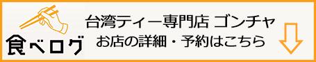 f:id:gyamako:20190616122233j:plain