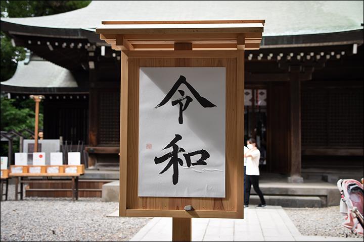 f:id:gyamako:20190617135252j:plain