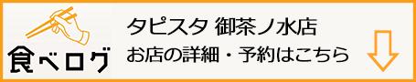 f:id:gyamako:20190620123140j:plain