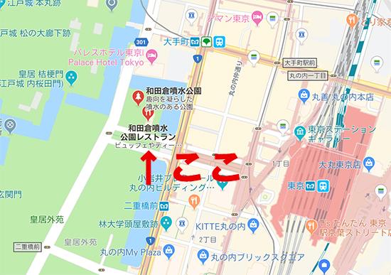 f:id:gyamako:20190621161533j:plain