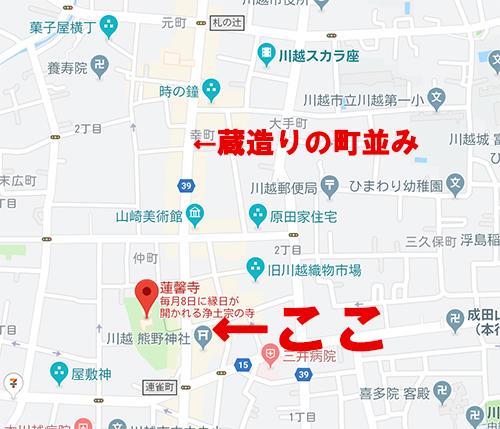 f:id:gyamako:20190623111243j:plain