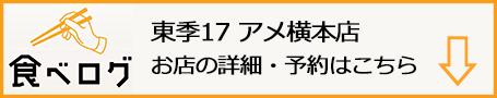 f:id:gyamako:20190627151418j:plain