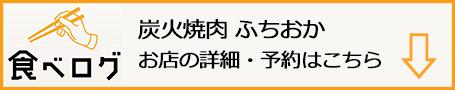 f:id:gyamako:20190703173552j:plain