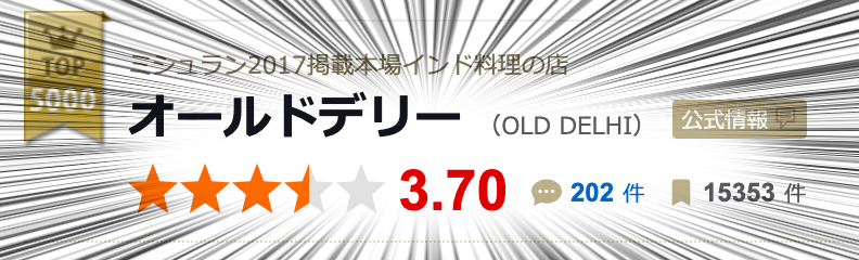 f:id:gyamako:20190718111155j:plain