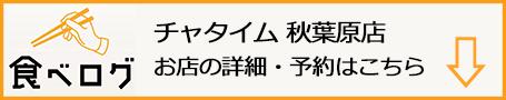 f:id:gyamako:20190808180402j:plain