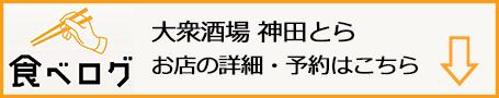 f:id:gyamako:20190816181657j:plain