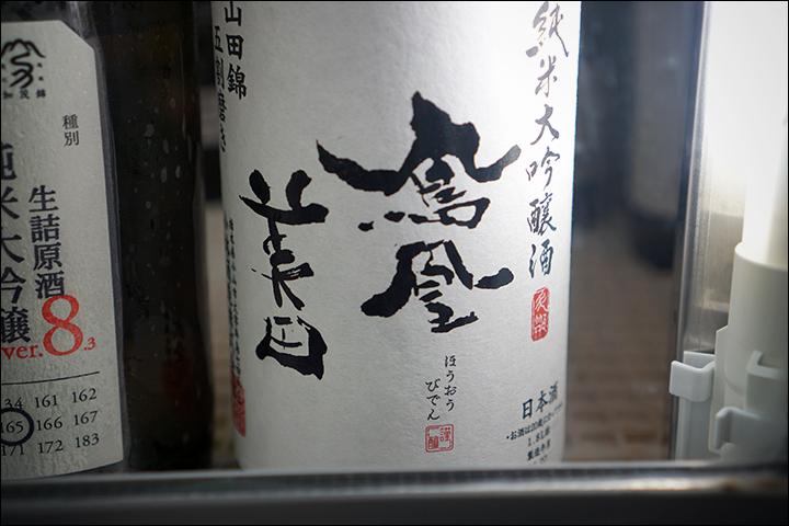 f:id:gyamako:20190816184220j:plain