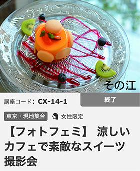 f:id:gyamako:20190825113221j:plain