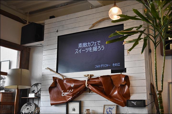 f:id:gyamako:20190825122413j:plain