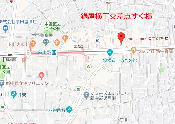 f:id:gyamako:20190827115528j:plain