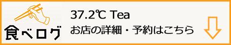 f:id:gyamako:20190827130017j:plain
