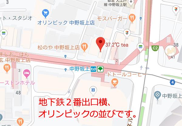 f:id:gyamako:20190827130200j:plain