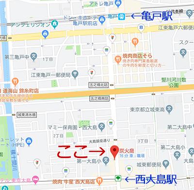 f:id:gyamako:20190830092604j:plain