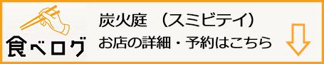 f:id:gyamako:20190830093211j:plain
