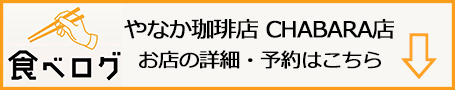 f:id:gyamako:20190926162646j:plain