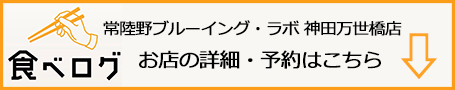 f:id:gyamako:20190927163607j:plain