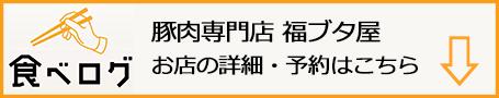 f:id:gyamako:20191004160926j:plain