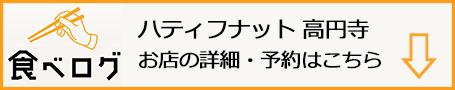f:id:gyamako:20191106110649j:plain