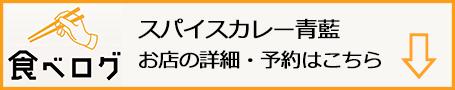 f:id:gyamako:20191228134359j:plain