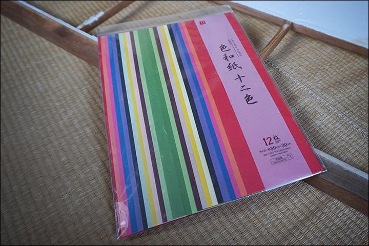 f:id:gyamako:20200102153523j:plain