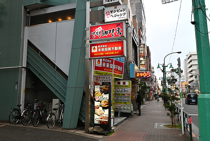f:id:gyamako:20201220132618j:plain