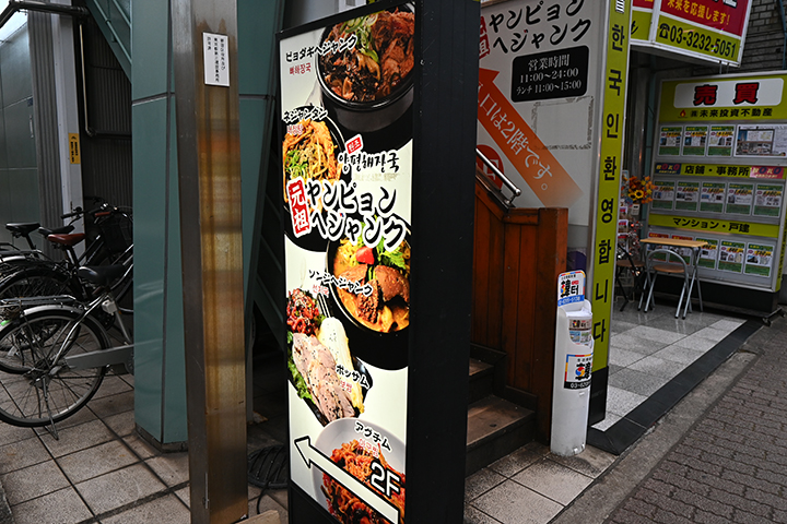 f:id:gyamako:20201220132733j:plain