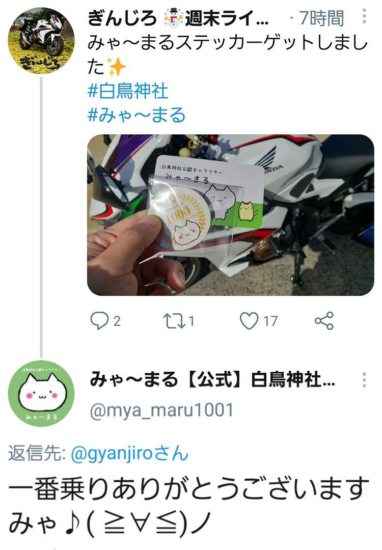 f:id:gyanjiro:20210214173619j:image