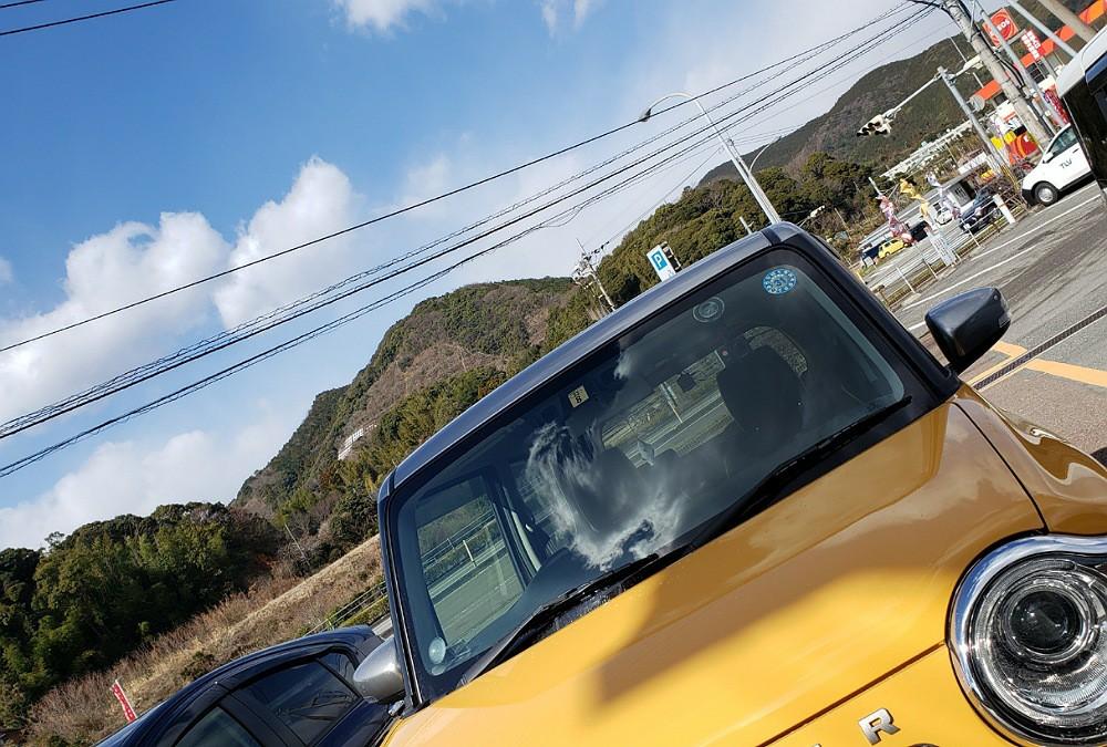 f:id:gyanjiro:20210217205654j:image
