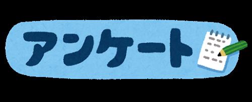 f:id:gyaosroomformr:20170114133452p:plain