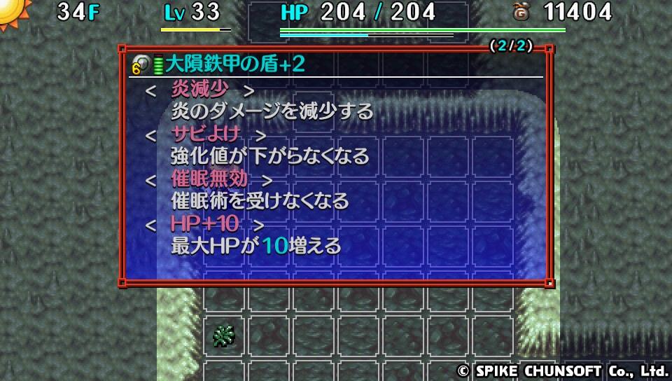 竜金ゲHP10