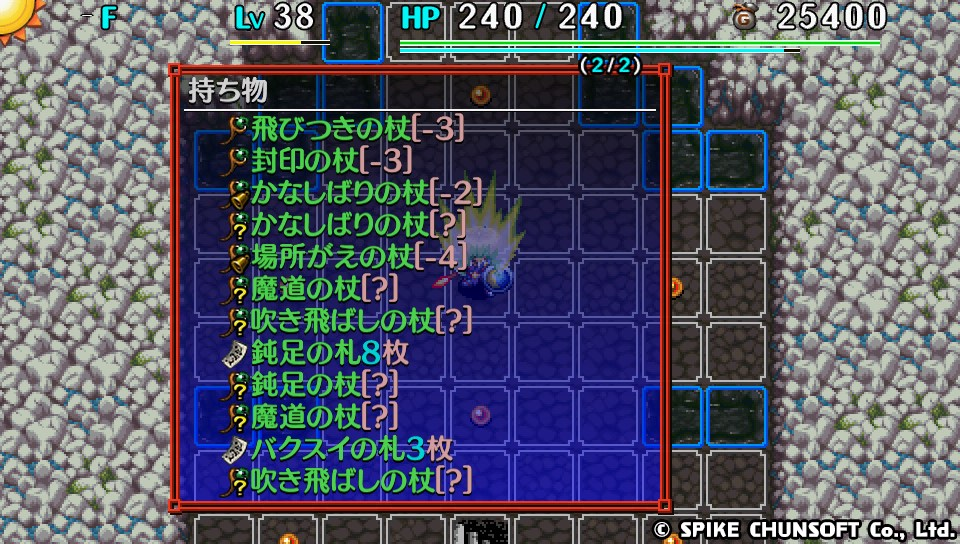 f:id:gyashajajudu:20200526002640j:plain