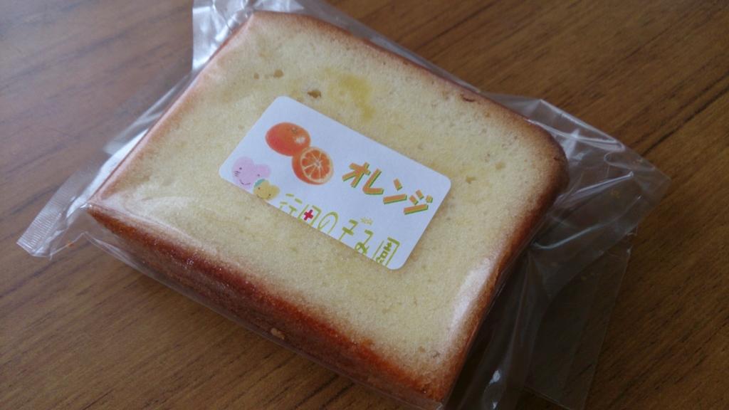 f:id:gyoda-nozomi:20160916154056j:plain
