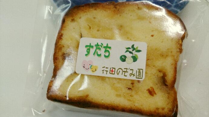 f:id:gyoda-nozomi:20161007161634j:plain