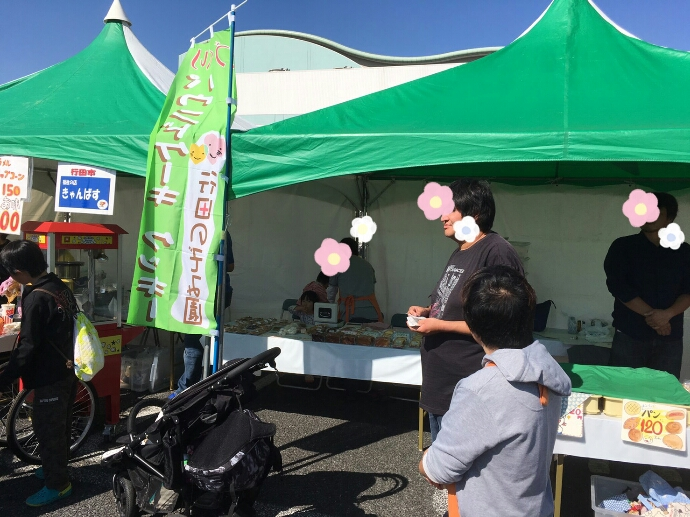 f:id:gyoda-nozomi:20161019130653j:plain