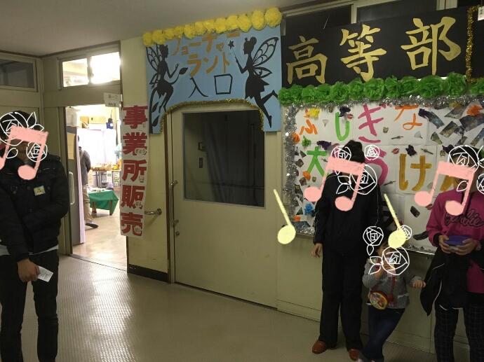 f:id:gyoda-nozomi:20161124143643j:plain