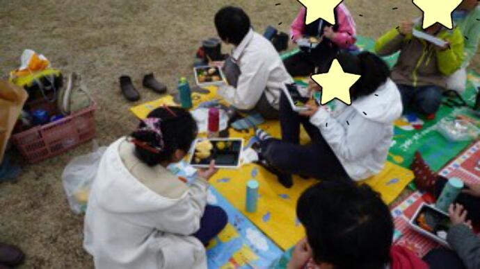 f:id:gyoda-nozomi:20170427144647j:plain