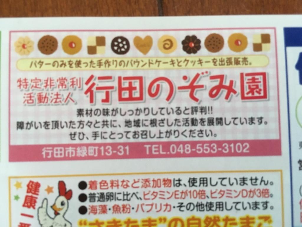 f:id:gyoda-nozomi:20170628144734j:plain