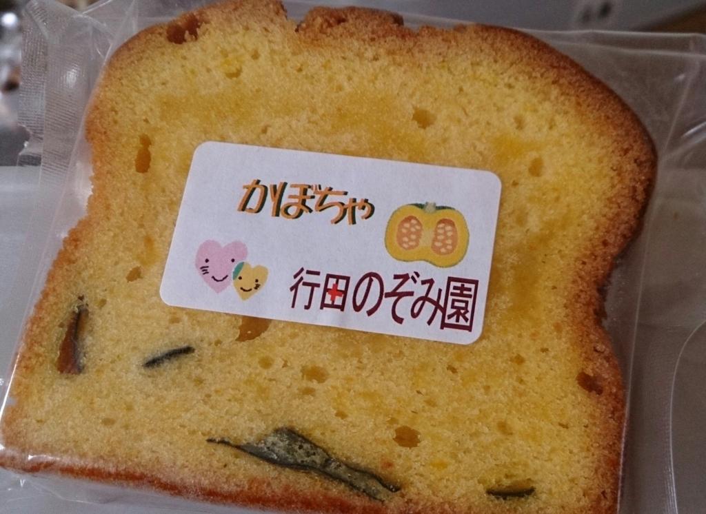 f:id:gyoda-nozomi:20171018150205j:plain