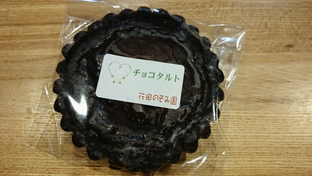 f:id:gyoda-nozomi:20180213151232j:plain