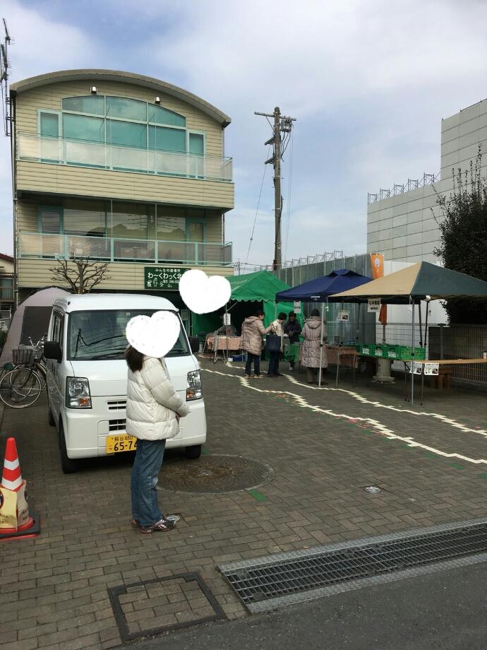 f:id:gyoda-nozomi:20180308151724j:plain