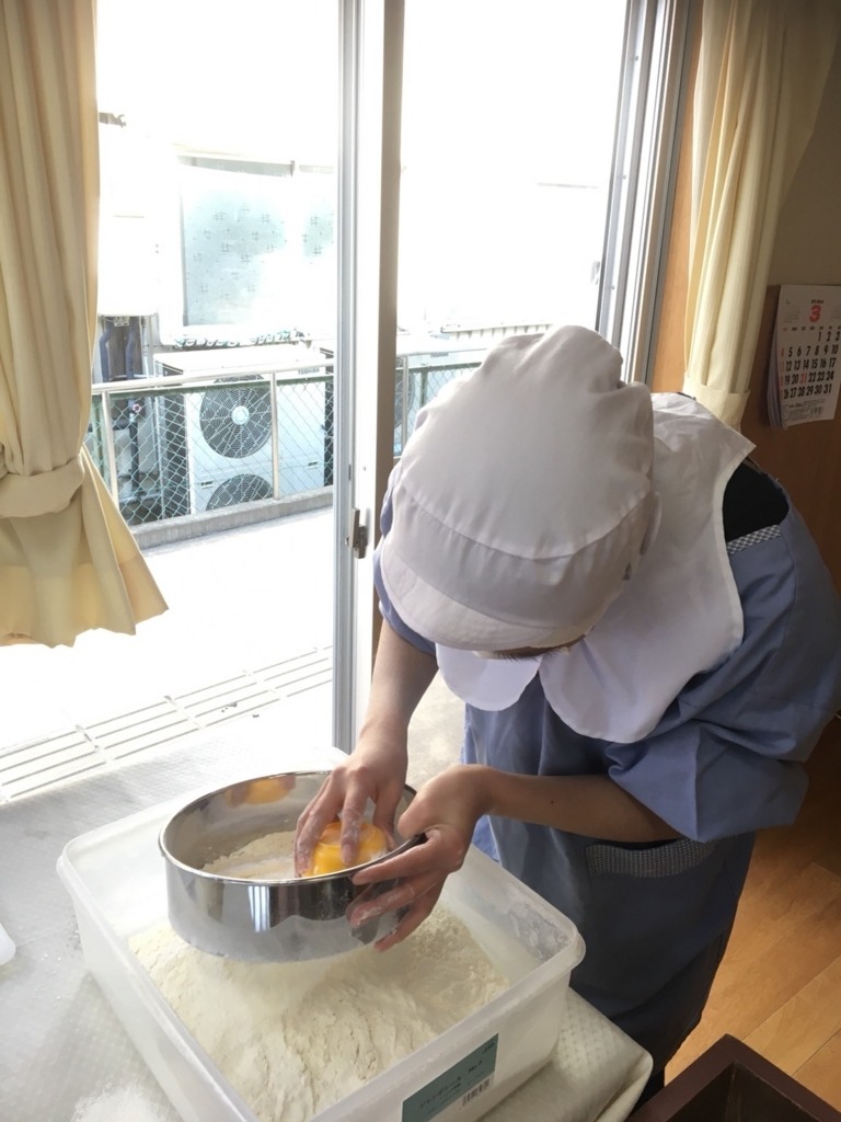 f:id:gyoda-nozomi:20180314155226j:plain