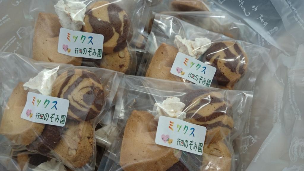 f:id:gyoda-nozomi:20180509151551j:plain